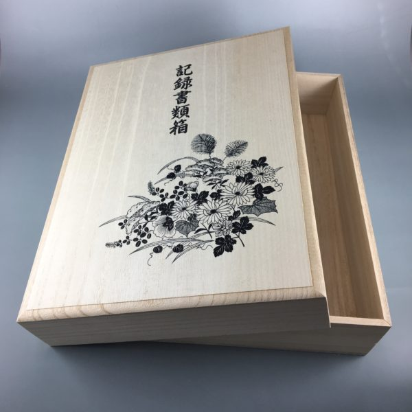 葬儀用書類箱 菊